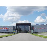 Международный Форум Texcare Forum Russia
