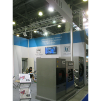 Clean Expo - 2014